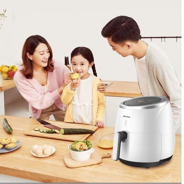 【Love Shop】送7套件+比依氣炸鍋 6.4L 觸控式大容量氣炸鍋/陶瓷塗層 電炸鍋 電烤爐 空炸鍋 烤箱