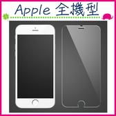 Apple 全機型 鋼化玻璃膜iPhone8 iPhone6s Plus iP5s/SE 9H硬度 iPhone7 無滿版 螢幕保護貼鋼化膜