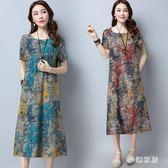 中大尺碼 新時尚長款洋裝民族風女裝寬鬆大碼印花長裙WD2257【夢幻家居】