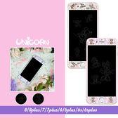 -情侶-限量米奇米妮素描插畫 滿版顯影玻璃膜 玻璃貼 保護貼 8 8plus 7 7plus 6 6s Unicorn手機殼