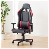 ◆電競椅 電腦椅 事務椅 辦公椅 HAYDEN2 BK/RE NITORI宜得利家居