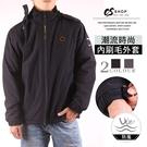 刷毛外套 防風 可拆帽 內刷毛 保暖外套 兩色【CS衣舖】#0605