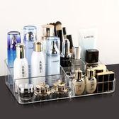 桌面化妝品收納盒 梳妝台透明創意護膚品置物架口紅收納盒  晴光小語