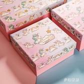 聖誕節生日禮物盒少女心大號口紅禮品盒空盒子精美ins風網紅 qf33913【夢幻家居】