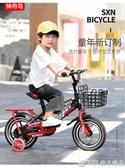 神舟鳥兒童自行車女孩2-3-4-6-7-8歲男孩腳踏車寶寶童車5-9-10歲 (橙子精品)