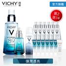 VICHY薇姿 M89 精華50ml+M...