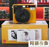 拍立得 Leica/徠卡 SOFORT一次成像立拍立得相機白橘粉綠黑色 LIMO特別版 阿薩布魯