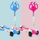 兒童滑板車2-3-4-5-6歲三兩輪搖擺剪刀車幼兒腳踏板車四輪蛙式 ZJ1076【雅居屋】