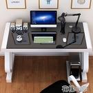 電腦桌 臺式家用帶鍵盤托辦公桌臥室簡約書桌鋼化玻璃寫字桌經濟型 2021新款