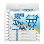 康乃馨寶貝天使濕巾10片裝10入組【康是美】