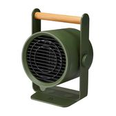 BRUNO PTC陶瓷冷暖兩用電暖器-綠-生活工場