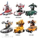 機器人 變形汽車變形機器人寶寶遙控車賽車...