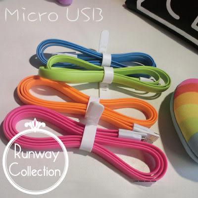 【R】MicroUSB 單面 螢光光色彩色數據線 手機充電線 磁鐵 1米  HTC SONY SAMSUNG 小米