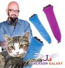 傑克森系列 絨布貓草拳擊袋(貓草玩具)【顏色隨機出貨】