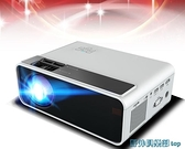 投影儀 新款投影儀家用wifi無線可連手機一體機1080p白天高清4K家庭影院 快速出貨