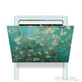 空調導風板 立式空調擋風板柜式立柜出風口擋板通用防直吹格力美的柜機導風罩 傾城小鋪