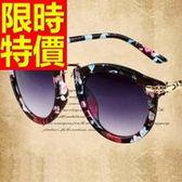 太陽眼鏡 偏光墨鏡(單件)-抗UV品味個性明星同款休閒運動57ac16[巴黎精品]