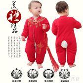 兒童過年衣 嬰兒唐裝冬寶寶周歲禮服男女童中國風新生兒過年 nm17664【VIKI菈菈】