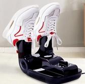 臺灣美規110V英文烘鞋器自動定時紫外線殺菌除臭烘鞋機幹鞋器現貨