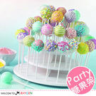 派對佈置三層棒棒糖架 杯子蛋糕架