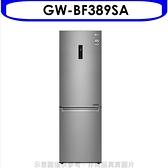 《結帳打9折》LG【GW-BF389SA】350公升雙門冰箱