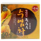 韓國 玉米鬚茶包(1.5g*50包入)玉米鬚水【小三美日】