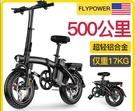 台灣現貨秒出 折疊電動車成人輕便小型可攜式代駕雙人新款電動自行車代步電單車