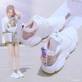 鞋子女潮鞋飛織運動鞋女夏季透氣百搭休閒鞋跑步鞋小熊鞋 卡布奇諾