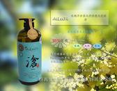 AiLeiYi 有機洋甘菊天然潤膚洗髮精滄1000ml 瓶可混搭