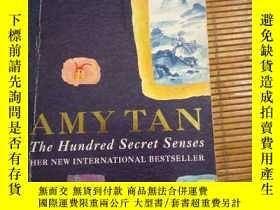 二手書博民逛書店The罕見hundred secret sensesY11508