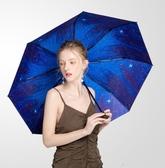 太陽五折傘防紫外線防曬折疊雨傘女超輕小黑膠遮陽晴雨兩用upf50