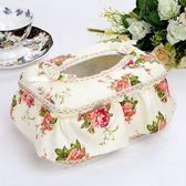 【新年鉅惠】蕾絲紙巾盒歐式創意紙抽盒可愛車用盒子裝紙巾抽紙盒