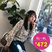 中大尺碼 立領斑點襯衫上衣~共兩色 - 適XL~4L《 68015 》CC-GIRL