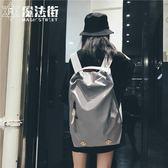 日本超大容量手提尼龍旅行包輕便運動背包男女短途旅游雙肩包 魔法街