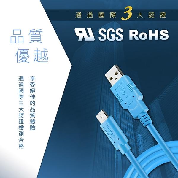 KooPin 超快速汽車專用充電器(2.1A 雙USB)+通海 Micro USB 傳輸充電線(2M)