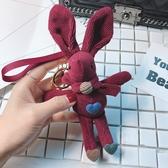 韓國絨布兔子鑰匙扣汽車女士鑰匙鏈圈時尚包包掛件可愛卡通公仔