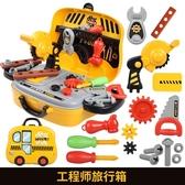 【主圖款】兒童工具箱玩具套裝過家家維修修理益智