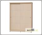{{ 海中天休閒傢俱廣場 }} G-37 摩登時尚 衣櫥系列 265-472 幸福4x7尺洗白衣櫥
