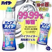 日本 KAO 花王 Haiter 排水管清潔劑 500g 清潔 除臭 消臭 除菌 排水管專用 水管