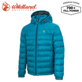 【Wildland 荒野 男 收納枕拆帽極暖鵝絨外套《土耳其藍》】0A72102/輕量羽絨衣/保暖夾克/防風禦寒