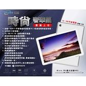 【晉吉國際】優思 Uniscope S6 PLUS 10.1吋 WIFI 智慧平板 S6W