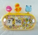 【震撼精品百貨】B.Duck_黃色小鴨~造型鬧鐘附日期-黃色【共1款】