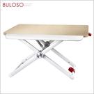 《不囉唆》TR3升降折疊筆電桌(橡木紋)(不挑色/款) 摺疊桌 懶人桌 露營 學習桌 書桌【NXTR3】