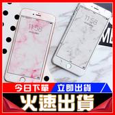 [24H 台灣現貨] iphone 6 s plus 7 plus 鋼化 玻璃膜 手機 保護膜 貼膜