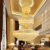 復式樓大吊燈別墅客廳酒店大廳佛堂宮殿歐式樓中樓梯長吊燈水晶燈 英雄聯盟