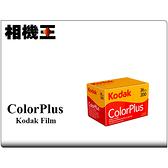 Kodak ColorPlus 200 彩色底片 36張