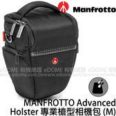 MANFROTTO 曼富圖 Advanced Holster M 專業槍型相機包 (24期0利率 免運 正成公司貨) 槍型包 槍套包 MB MA-H-M