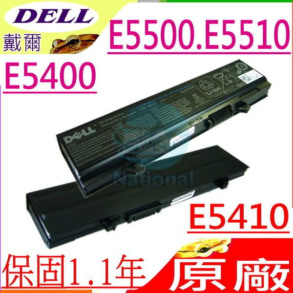 DELL 電池(原廠)-戴爾 電池- LATITUDE E5400,E5410,E5500,E5510,KM752,KM760,KM769,KM970,RM656,WU843