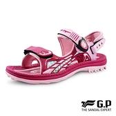 G.P (童) 柔軟PLUS兒童兩用涼拖鞋-桃紅 (另有藍、綠)