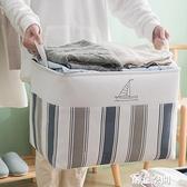 臟衣服收納筐家用收納神器臟衣筐可摺疊臟衣簍洗衣籃子收納桶NMS【創意新品】